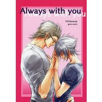 Doujinshi - Final Fantasy XV / Ignis x Noctis (Always with you) / 波と砂