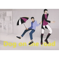 Doujinshi - Novel - Yowamushi Pedal / Ishigaki & Midousuji (Dog on the road) / マルテツ
