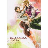 [Boys Love (Yaoi) : R18] Doujinshi - Jojo Part 1: Phantom Blood / Dio x Jonathan (Much Ado about Nothing ※イタミ有) / フララコ*Rotten