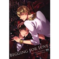 [Boys Love (Yaoi) : R18] Doujinshi - Fate/Zero / Archer (Fate/zero) x Tokiomi Tohsaka (BEGGING FOR LOVE ※イタミ) / Pure Slider.