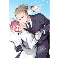 Doujinshi - Inazuma Eleven : Balance of Ares / Nishikage Seiya x Nosaka Yuuma (SY:assortment box) / WORLD BOX