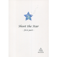 [Boys Love (Yaoi) : R18] Doujinshi - Novel - Avengers (Shoot the Star ・・・first part・・・) / えれめんたるおれんじ