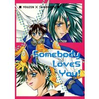 Doujinshi - Manga&Novel - Houshin Engi / Youzen x Taikoubou (Somebody Loves You!) / Cutein'Rabbit
