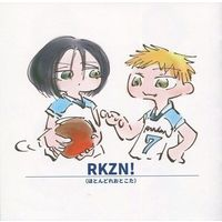 Doujinshi - Illustration book - Kuroko's Basketball / Rakuzan High School (RKZN!(ほとんどれおとこた)) / ぽんすーぷ