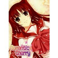 Doujinshi - Illustration book - ToHeart Series (Romantic Cherry) / Jekyll and Hyde