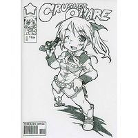 Doujinshi - Strike Witches (CRUSHER O'HARE) / 二歩二郎