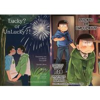 [Boys Love (Yaoi) : R18] Doujinshi - Anthology - Osomatsu-san / Karamatsu & Choromatsu (Lucky?or UnLucky?!) / モレリア/チキンワールド。