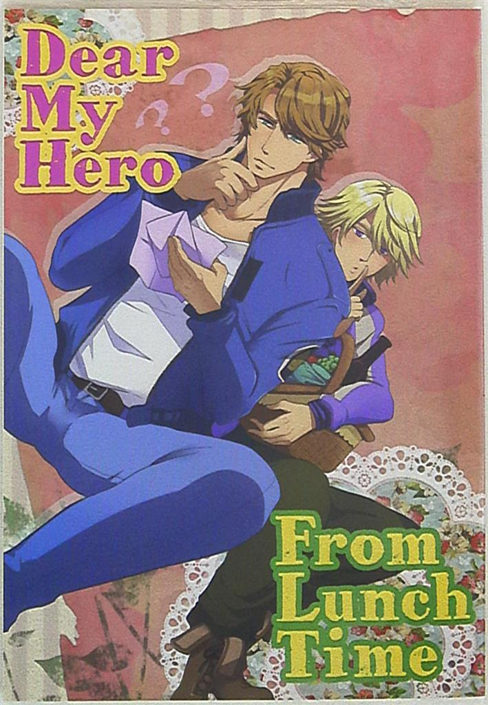 Doujinshi - TIGER & BUNNY / Keith x Ivan (Dear My Hero From Lunch Time) / 198yen