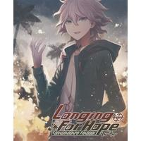 Doujinshi - Danganronpa / Komaeda Nagito (Longing For Hope) / Shounen Kakuseiya