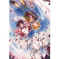 Doujinshi - Hetalia / United Kingdom x Japan (In the Garden) / まぶやー
