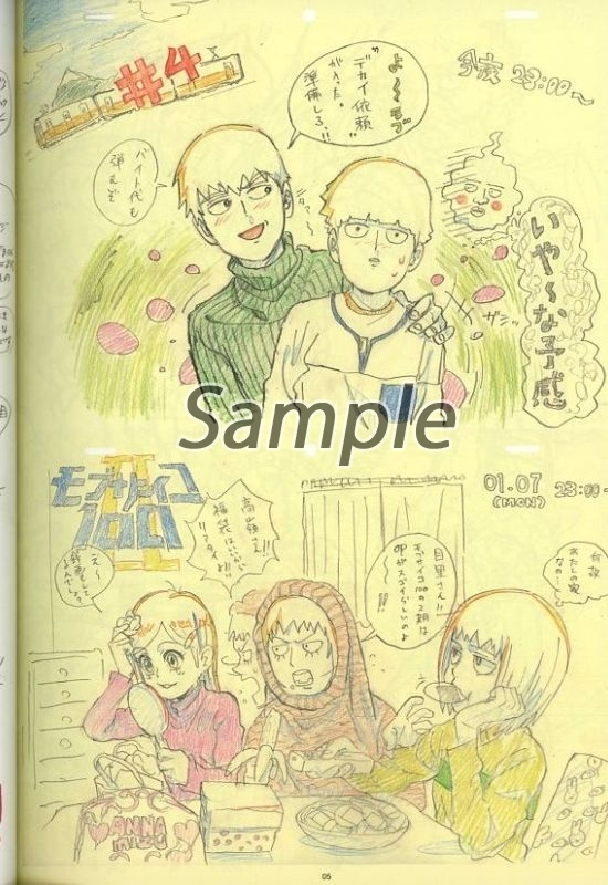 Doujinshi - Illustration book - CONFIT / 関東田舎言葉