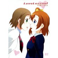 Doujinshi - Love Live / Kousaka Honoka (LoveLesson! ラブレッスン!) / Enjeru Kyatto