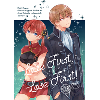 Doujinshi - Gintama / Okita Sougo x Kagura (Love First, Lose First!) / 無糖スペクタクル