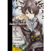 Doujinshi - Illustration book - Jack-o'-lantern / Jupiter
