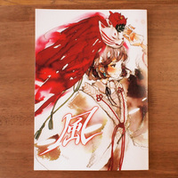 Doujinshi - Illustration book - 風 / Jupiter