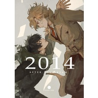 Doujinshi - Illustration book - 2014 AFTER DAY DREAM / けんこうショップ