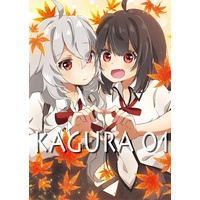 Doujinshi - Illustration book - KAGURA 01 / Devil★PiPi