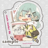 Strap - Kantai Collection / Suzuya (Kan Colle)
