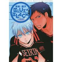 Boys Love (Yaoi) Comics - Kuroko's Basketball (<<黒子のバスケ>> ○)PC BLUE&BLACK)