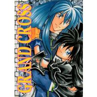 [Boys Love (Yaoi) : R18] Doujinshi - Novel - Houshin Engi / Youzen x Taikoubou (GRAND CROSS Section.C) / System GAEA
