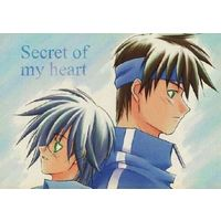 [Boys Love (Yaoi) : R18] Doujinshi - Manga&Novel - Houshin Engi / Seikyo Dotoku Shinkun (Secret of my heart) / Karneol