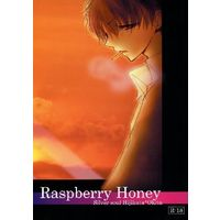 [Boys Love (Yaoi) : R18] Doujinshi - Novel - Anthology - Gintama / Hijikata x Okita (Raspberry Honey) / 感情数学/Cubism