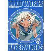 Doujinshi - Kantai Collection (M.A.D WORKS PAPER WORKS 5) / M.A.D WORKS