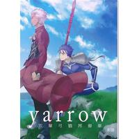 [Boys Love (Yaoi) : R18] Doujinshi - Omnibus - Fate/stay night / Archer  x Lancer (yarrow 双葉弓槍再録集) / 双葉