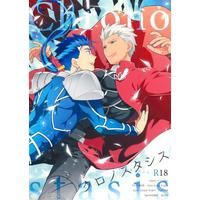 [Boys Love (Yaoi) : R18] Doujinshi - Fate/stay night / Lancer  x Archer (クロノスタシス) / Goendama