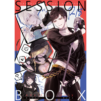 [Boys Love (Yaoi) : R18] Doujinshi - GRANBLUE FANTASY / Lucilius x Belial (SESSION BOX) / irorabbi