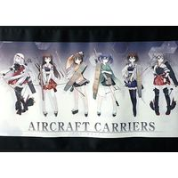 Tapestry - Kantai Collection