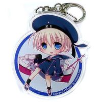 Key Chain - Kantai Collection