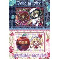 Stickers - Touhou Project / Flandre Scarlet