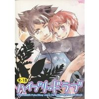 [Boys Love (Yaoi) : R18] Doujinshi - Novel - Fate/stay night / Kiritsugu Emiya x Shirou Emiya (ハイブリッドラブ) / license blue
