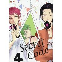 [Boys Love (Yaoi) : R18] Doujinshi - Novel - Kuroko's Basketball / Takao x Midorima (Secret Code) / Mean Girls