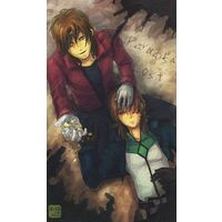 [Boys Love (Yaoi) : R18] Doujinshi - Novel - Mobile Suit Gundam 00 / Lockon Stratos x Lyle Dylandy (Paradice Lost) / FTTD