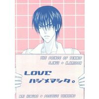 [Boys Love (Yaoi) : R18] Doujinshi - Novel - Prince Of Tennis / Inui x Kaidou (LOVE ハジメマシタ。) / Positive Thinking