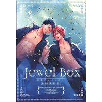 Doujinshi - Anthology - Free! (Iwatobi Swim Club) / Sosuke x Rin (Jewel Box *アンソロジー) / totari