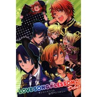 Doujinshi - Anthology - UtaPri / All Characters (LOVE SONG★LESSON Debut) / cheerio
