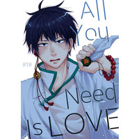 [Boys Love (Yaoi) : R18] Doujinshi - Novel - Hoozuki no Reitetsu / Hakutaku x Hoozuki (All You Need Is LOVE) / 小籠包破竹団