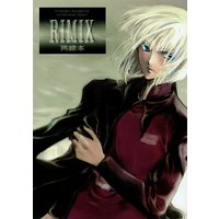 Doujinshi - Mobile Suit Gundam SEED / All Characters (Gundam series) (RIMIX *再録) / RIX