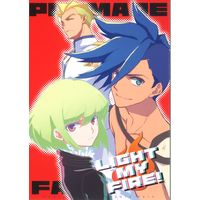 Doujinshi - Promare (LIGHT MY FIRE! ☆プロメア) / WORLD HUNT