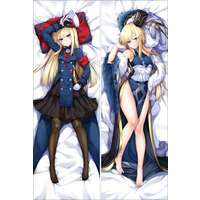 Dakimakura Cover - Fate/Grand Order / Sima Yi