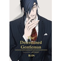 [Boys Love (Yaoi) : R18] Doujinshi - Novel - Touken Ranbu / Shokudaikiri Mitsutada x Ookurikara (The Determined Gentleman) / ババロア大学