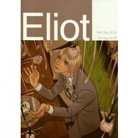 Doujinshi - Illustration book - Eliot / Campfire Kansas (キャンプファイア・カンサス)