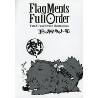 Doujinshi - Illustration book - Fate/Grand Order (【冊子単品】Flagments Full Order オマケボン) / 珈琲紳士の部屋