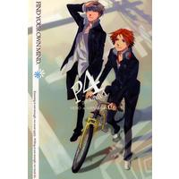 Doujinshi - Persona4 / Yu x Yosuke (FIND YOUR OWN MIND) / UNI-LOG