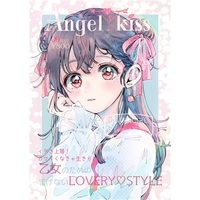 Doujinshi - Illustration book - Love Live / Kotori & Nico (Angels kiss) / Ameko & 倉槻つきこ