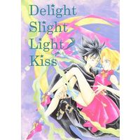 Doujinshi - YuYu Hakusho / Hiei (Delight Slight Light Kiss) / 希林