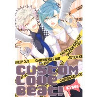 [Boys Love (Yaoi) : R18] Doujinshi - UtaPri / Ranmaru x Ai (CUSTOM LOVE BEAT!) / A*Natural